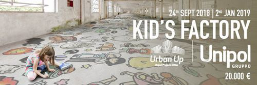 Kid's Factory: Call for Submissions