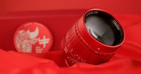 The Red TTArtisan 50mm f/0.95 'Year of the Ox' Lens is Gorgeous