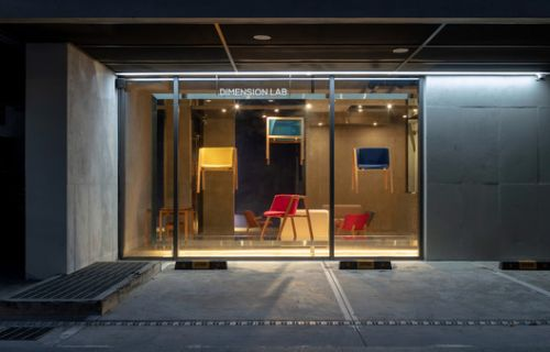 Dimension Lab Showroom / ARTEFACT