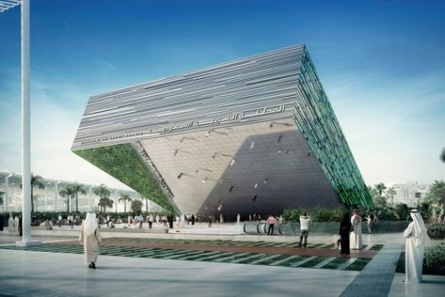 "Saudi Arabia Unveils Massive ""Window to the Future"" for Expo 2020 Dubai Pavilion"