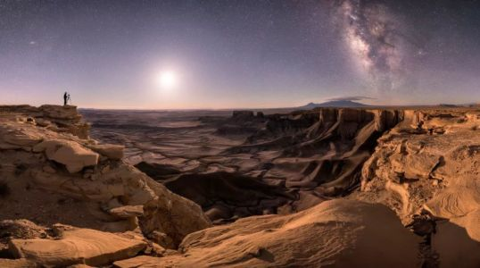 The Winning Photos of Astronomy Photographer of the Year 2018