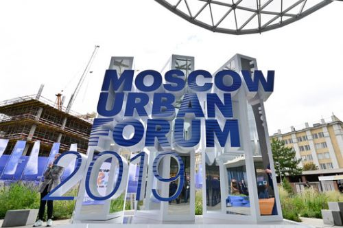 Moscow Urban City Forum 2019: Quality of Life, Projects for a Better City