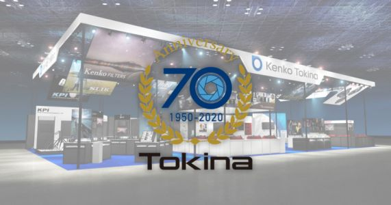 Tokina Reveals Plans for 6 New Lenses in 2020
