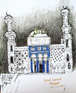 Mosque in Ugandan ro 60th World wide sketchcrawl