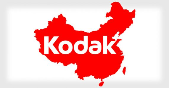 Why the Sale of Kodak Paper and Chemistry to China is a Good Development