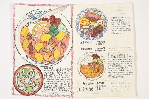 Japanese Chef Has Filled Notebooks with Delectable Illustrations of All of His Meals for 32 Years