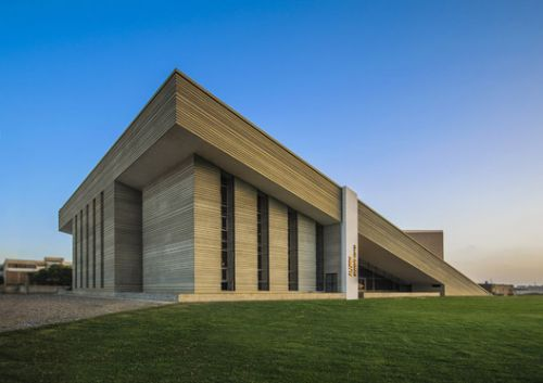 Building Up: Modern Architecture in Pakistan