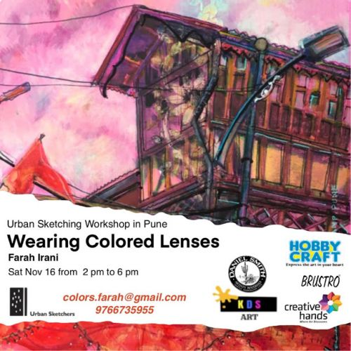 USK Workshop: Wearing Colored Lenses