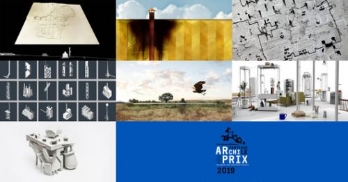 7 Projects Announced as Winners of 2019 Archiprix International / Hunter Douglas Awards