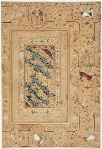 Worth a Thousand Words: Persian Calligraphy