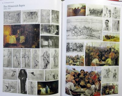 "Book Review: ""Fundamentals of Composition"""