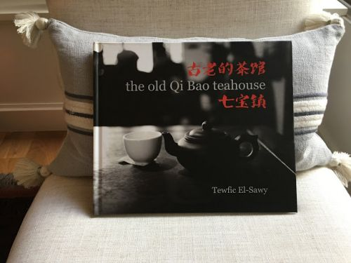 The Old Qi Bao Photo Book | Blurb
