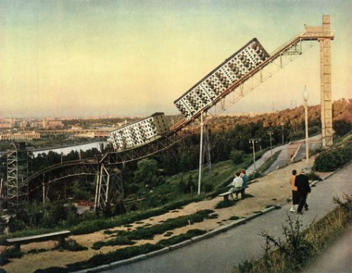 A Soviet Union of Historic Images