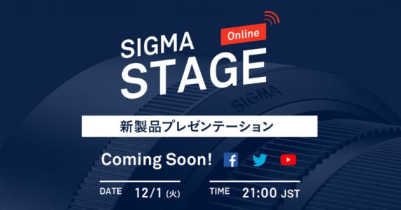 Sigma to Present New Mirrorless DN Lens in 'Sigma Stage' Livestream
