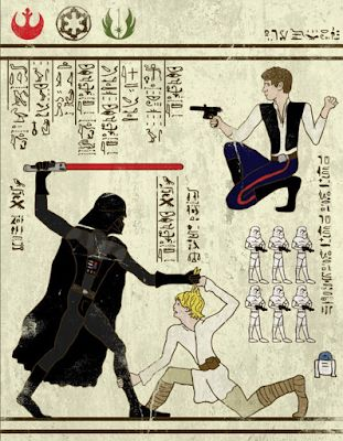 May the 4th be with you. Happy Star Wars Day