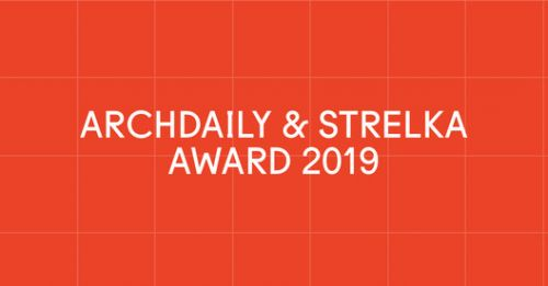 ArchDaily & Strelka Award: Vote Now to Decide the Winners