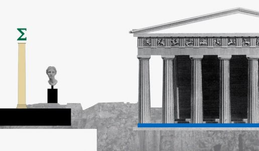History of Architecture: Ancient Greece