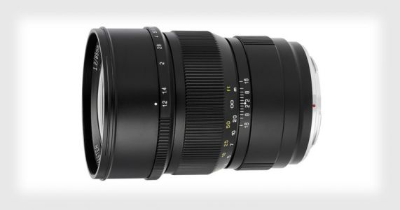 Mitakon Speedmaster 85mm f/1.2 for Canon RF and Nikon Z Costs $680