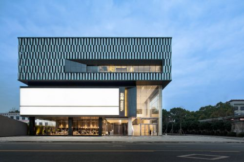 The You Art Centre / Atelier Global