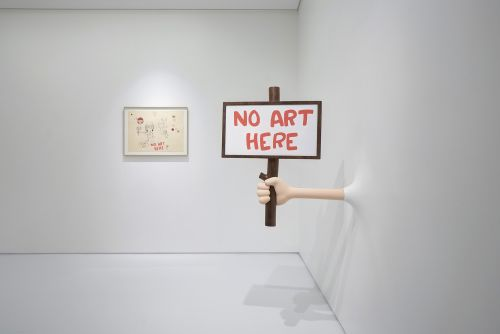 "Coverage: ""NO ART HERE"" by Javier Calleja at Nanzuka 2G at PARCO & 3110NZ by LDH Kitchen, Tokyo, Japan"