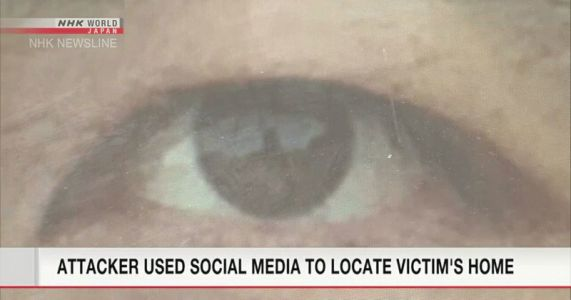 Attacker Used Eye Reflections in Pop Star's Photos to Locate Her Home