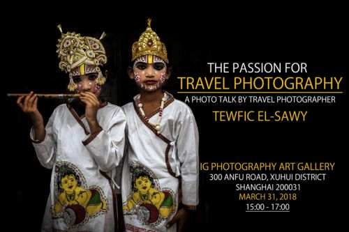 The Passion For Travel Photography | Shanghai Talk