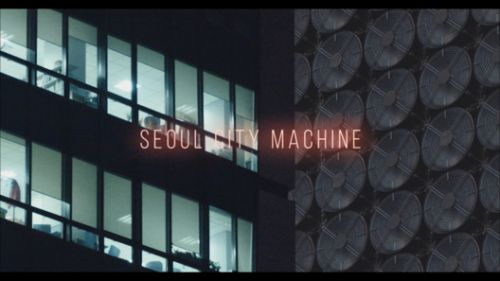 Seoul City Machine / Liam Young for the Shenzhen Biennale 2019