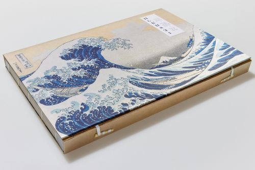 A Monumental Book Printed on Uncut Paper Celebrates Hokusai's Iconic 'Thirty-Six Views of Mount Fuji'