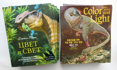 Color and Light in Russian and Korean