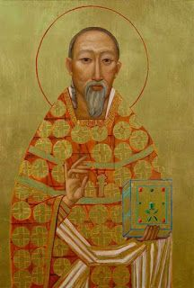 Optional Memorial: Saint Augustine Zhao Rong and his 119 companions
