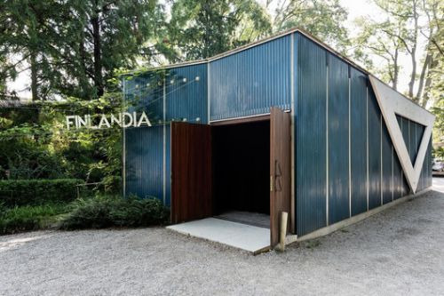 Open Call for Finland's Pavilion at 2020 Venice Biennale