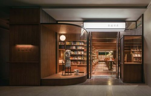 Common Reader Bookstore / Atelier TAO+C