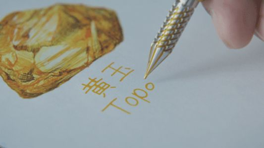 An Innovative Drill-Bit Shaped Pen Holds Ink Around a Grooved Spiral